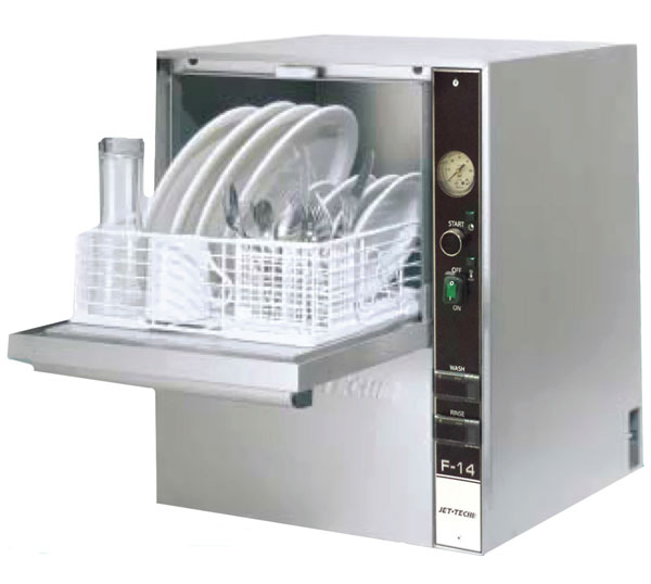 Commercial Dishwasher: Commercial Dishwasher Hot Water Booster